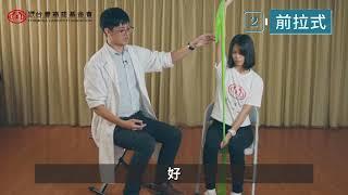 【癌症e學苑】利用阻力運動來鍛鍊上肢肌肉