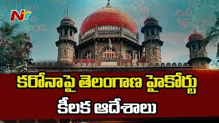 High Court Key Orders To Telangana Govt Over Covid Restrictions In Cinema Theatres, Pubs | NTV