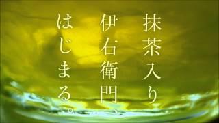 SUNTORY http://www.suntory.co.jp/ SUNTORYCM一覧 http://www.youtube....