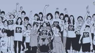 カサリンチュ×宇宙兄弟 『あと一歩』Music Video