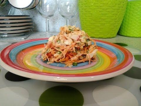 Любимый салат мужа!/ Салат с корейской морковкой и крабовыми палочками.