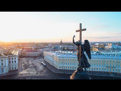 Санкт-Петербург с высоты.