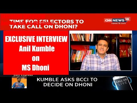 Anil Kumble on MS Dhoni: Exclusive Interview I Sports