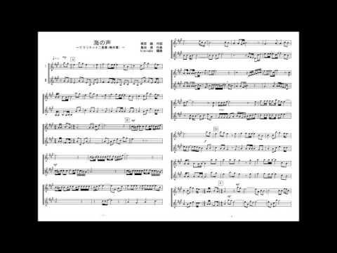 au CM 海の声(クラリネット二重奏/無伴奏) - YouTube