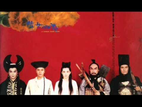A Chinese Ghost Story - Wu Ma´s RAP