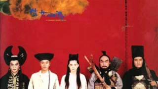Video A Chinese Ghost Story - Wu Ma´s RAP download MP3, 3GP, MP4, WEBM, AVI, FLV Juni 2018
