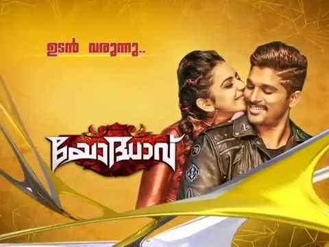 Surya TV   Allu Arjun's 'Yodhavu'...