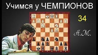 Анатолий КАРПОВ.ШЕДЕВР позиционной игры! Ферзевый гамбит! ШАХМАТЫ