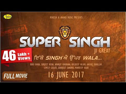 New Punjabi Movie 2017 | Super Singh Ji Great  I Online Watch Punjabi Movies 2017 | Anand Music
