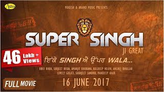 New Punjabi Movie 2017 | Super Singh Ji Great  I Online Watch Punjabi Movies 2017 | Anand Music