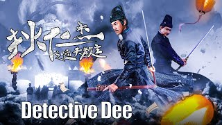 Movie  Detective Dee, The Tongtian Hierarch  Martial Arts Wuxia Action film, Full Movie HD