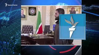 Признание в преданности Кадырову и извинения блогера из Ингушетии перед Даудовым