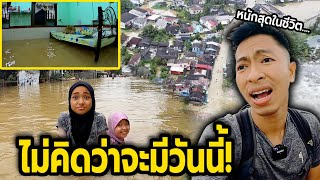 The biggest flood in my life - my house was surrounded !!!