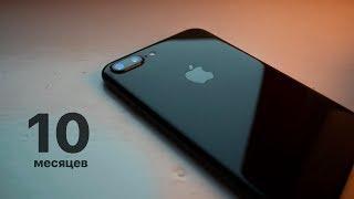 10 месяцев с iPhone 7 Plus