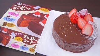 모리나가 초코케이크 만들기 Morinaga Chocol…