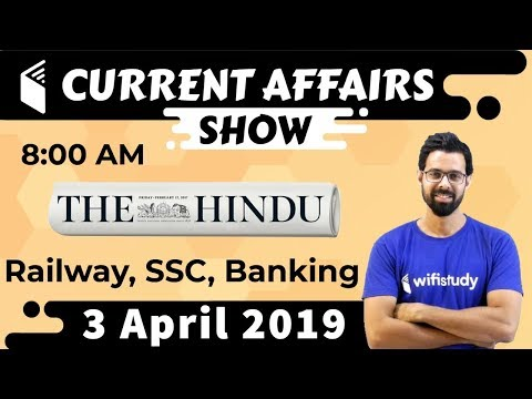 8:00 AM - Daily Current Affairs 3 April 2019 | UPSC, SSC, RB