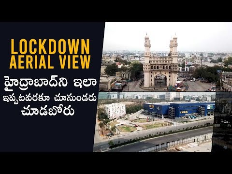 Aerial View of Hyderabad | LockDown | Daily Culture