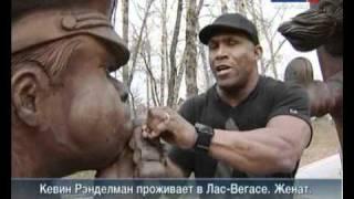 Вести-Хабаровск. Монстр в Хабаровске!