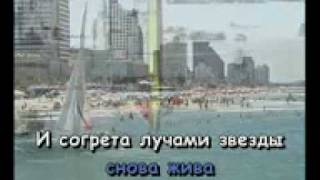 Download Кино - Звезда по имени Солнце (караоке) Mp3 and Videos