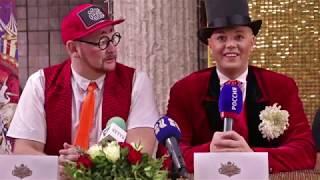 Королевский цирк Гии Эрадзе в Перми