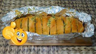 Вместо хлеба и пампушек готовлю для красного борща багет с сыром и чесноком в духовке Рецепт