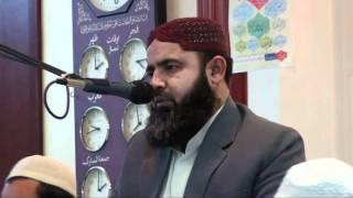 Tauheed-o- Resalat conference wa Mahfil e Hamd-o-Naat Oldham U k Part 4