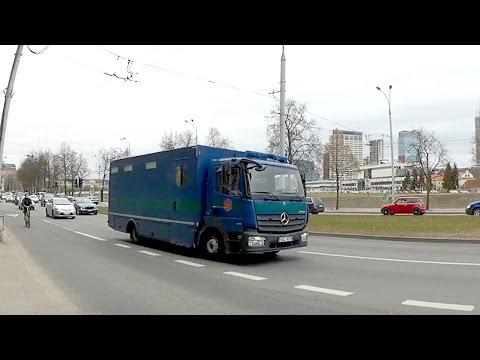 Police Convoy Car Mercedes Benz Atego