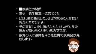 [ 大和徳洲会病院ホームページ] http://www.yth.or.jp/index.php [大和...