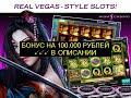 вулкан игровые автоматы онлайн официальный - игровой клуб вулкан игровые автоматы онлайн главная