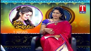 Special Chit Chat With Actress Payal Rajput  Telugu