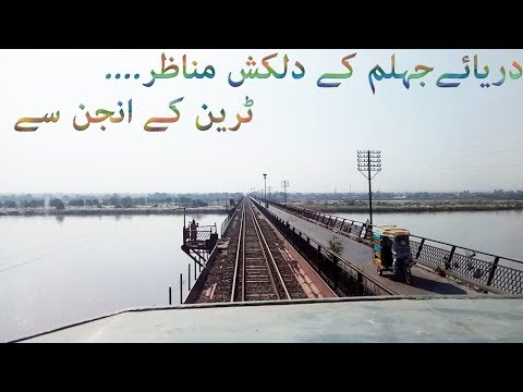 Marvelous Riverscapes at Jhelum || Astonishing View from the Engine || Subak Kharam
