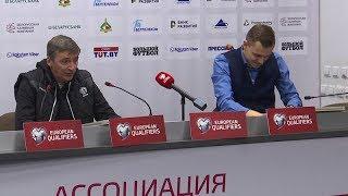 Мархель о матче сборной Беларуси с Германией Каждый футболист хочет сыграть в такой игре