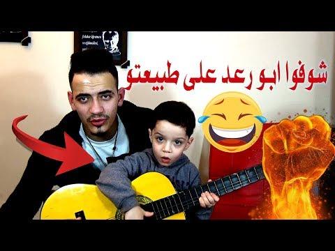 ابو رعد اتحداني و ربح التحدي || احلى حلقة مع اخي الصغير و من دون مونتاج