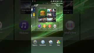 LENOVO A319 прошивка Sony Xperia z2
