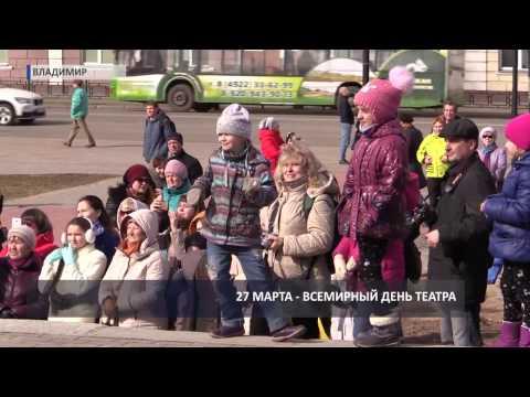 2017 03 27 HD Театральная площадь флешмоб двух театров