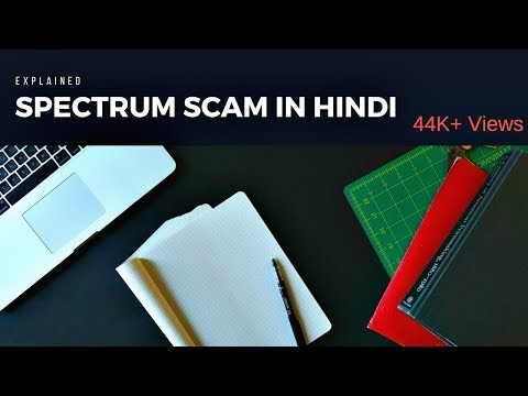 the 2g scam an example of