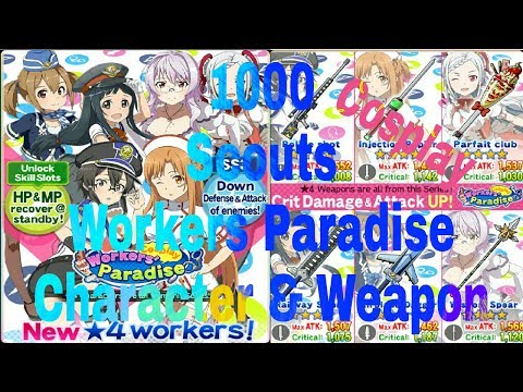 1000 Scouts Workers Paradise Cosplay Character & Weapon   SAO Memory Defrag