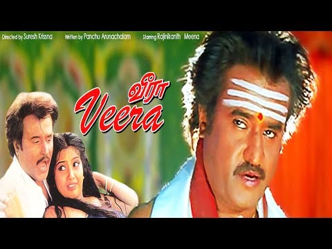 Veera || Full Tamil Movie || Rajinikanth Superhit Movie || Meena, Roja, Senthil, Livingston || HD