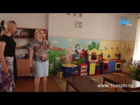 Приемная комиссия проверила детский сад №14