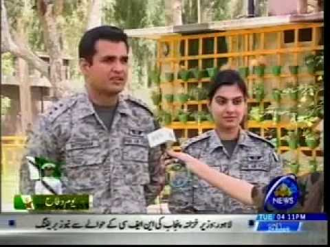 PAF Couple Defence Day special - PAF Base Minhas