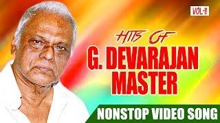 സ്വർഗം താണിറങ്ങി വന്നതോ G Devarajan Hits Vol 11 Malayalam Non Stop Movie Songs K. J. Yesudas