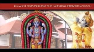 Narayaneeyam Dasakam 2