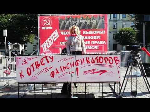 Смотреть 🔥Митинг КПРФ в Санкт-Петербурге (14.09.2019) онлайн