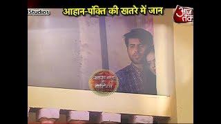 Tu Aashiqui: OMG! Ahaan & Pankhti