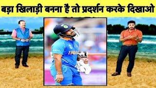 Aaj Tak Show: IPL खेलकर बड़े खिलाड़ी नहीं बनेंगे Pant, इंटरनेशनल क्रिकेट में दिखाओ प्रदर्शन| Indvswi