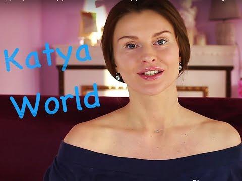 ЛУЧШИЕ УХОДЯЩИЕ ТРЕНДЫ КРАСОТЫ и МОДЫ 2017/The Best Beauty And Fashion Trends Of 2017 (KatyaWORLD) - Как поздравить с Днем Рождения