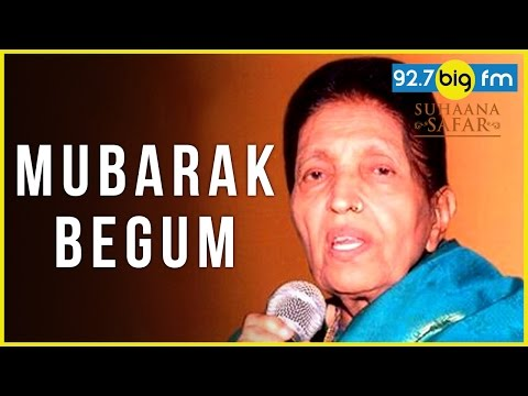 Success Story of Mubarak Begum
