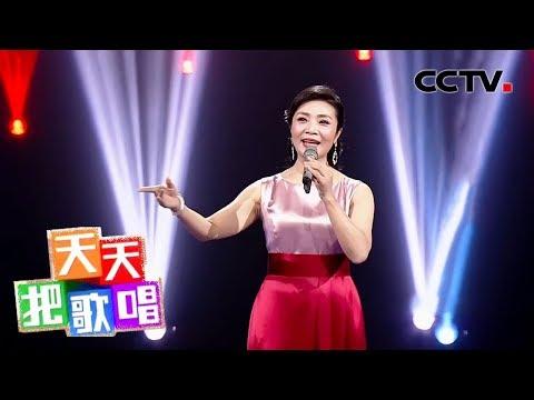 《天天把歌唱》 李丹阳演唱《美丽人间》 歌声唯美令人沉醉 20200213 | CCTV综艺