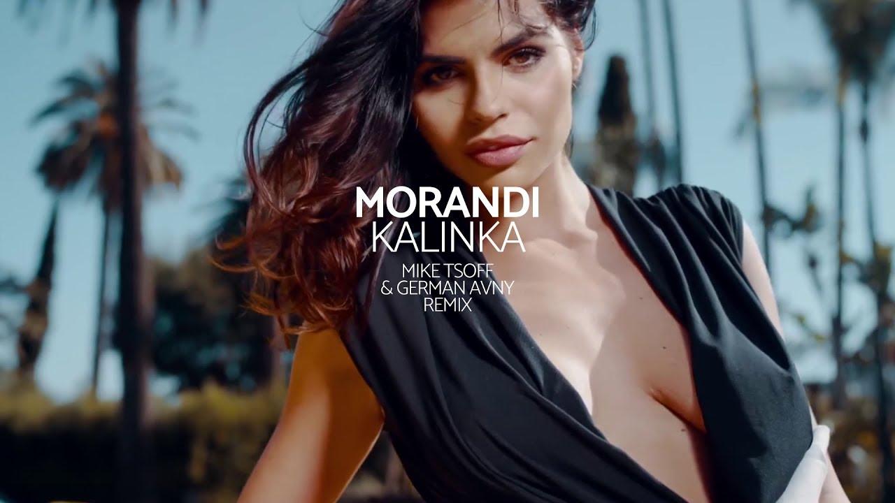 Morandi kalinka