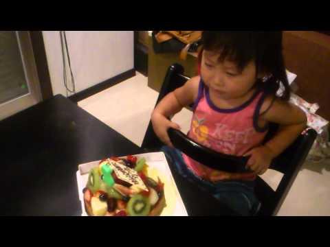 20110815yuna birthday